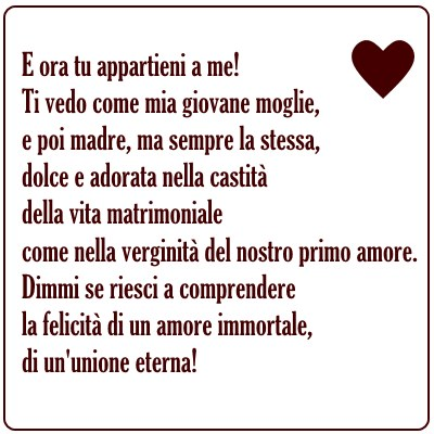 Amore In Chat Testo